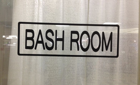 bash room (photo by Tim Young)