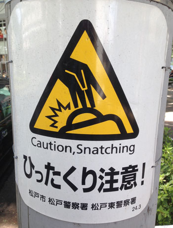 Caution,Snatching (photo by Tim Young)
