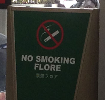 No Smoking Flore (photo by Tim Young)