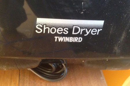 Shoes Dryer (photo by Tim Young)