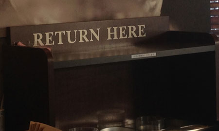 Return here (photo by Tim Young)