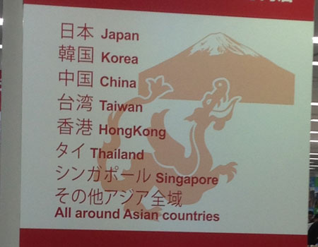 All around Asian countries (photo by Tim Young)