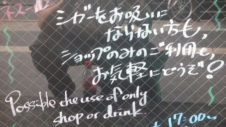 Possible the use of only shop or drink. (photo by Tim Young)