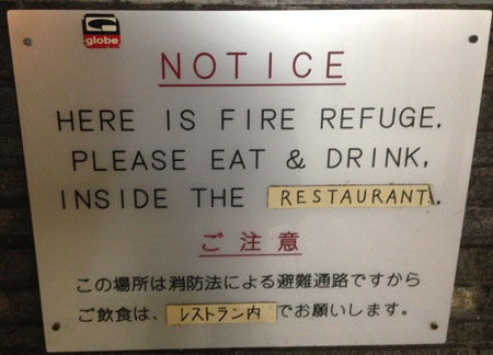 Here is fire refuge.