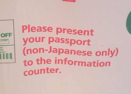 Please present your passport to the information counter.