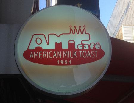 American Milk Toast
