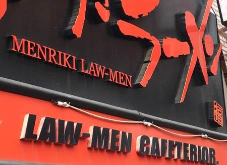law-men