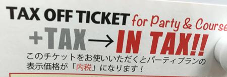 Tax in tax
