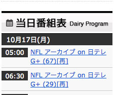 dairy program