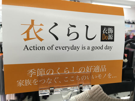 action of everyday