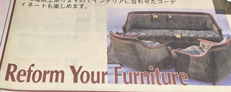reform your furniture