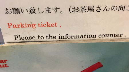 Please to the information counter