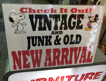 junk and old